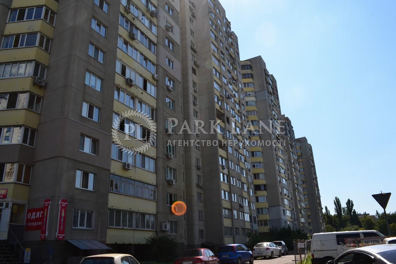 Квартира ул. Коласа Якуба, 2, Киев, L-1711 - Фото 2