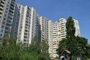 Квартира R-5095, Коласа Якуба, 2, Киев - Фото 2