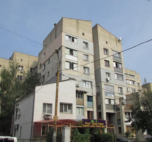 Квартира, Z-80160, 61