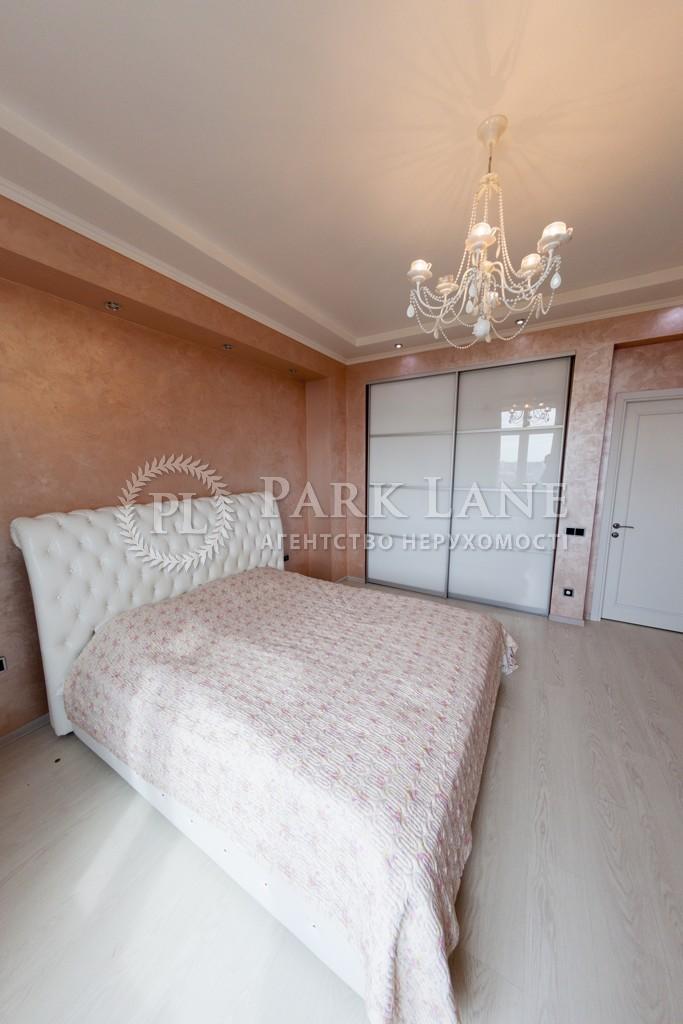 Квартира ул. Зверинецкая, 59, Киев, N-17018 - Фото 8