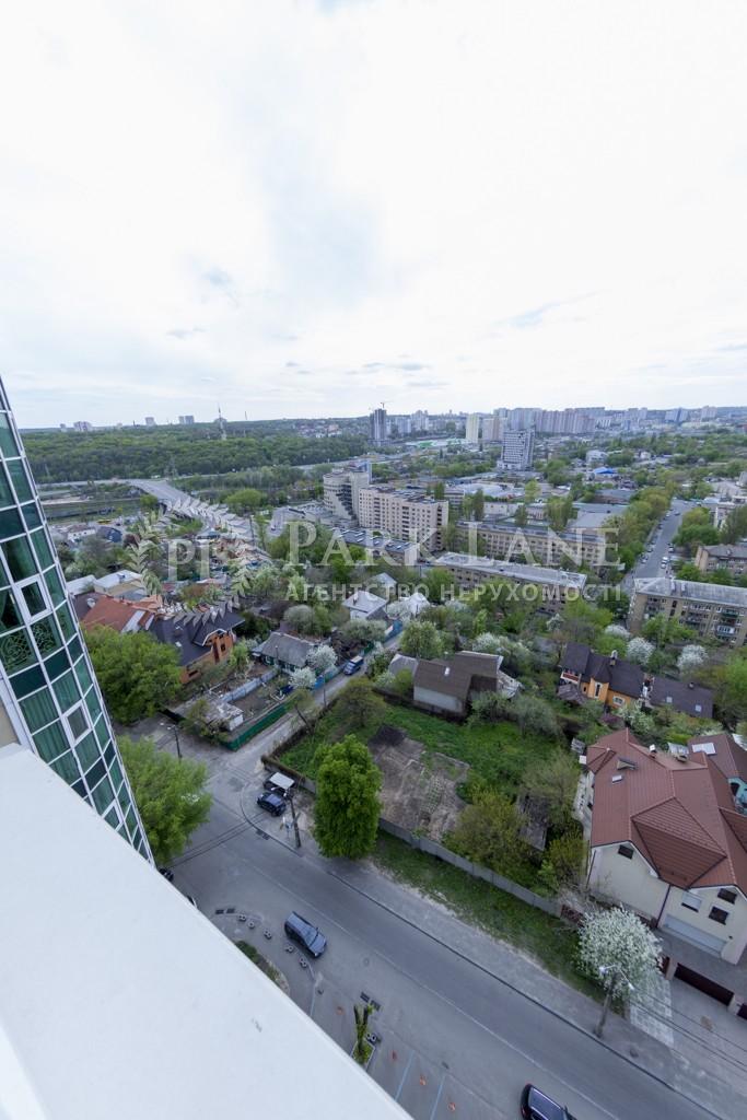 Квартира ул. Зверинецкая, 59, Киев, N-17018 - Фото 19