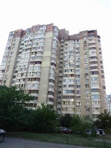 Коммерческая недвижимость, R-27592, Ахматовой, Дарницкий район