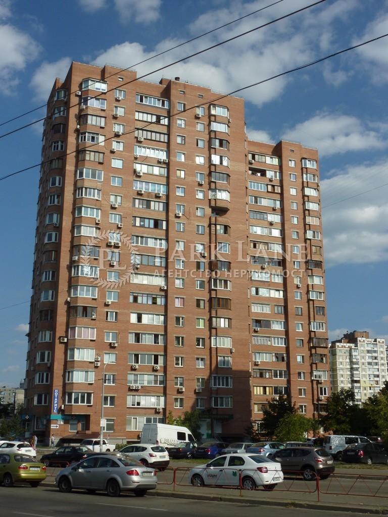 Квартира ул. Ахматовой, 3, Киев, R-36371 - Фото 14