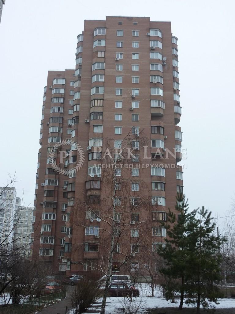 Квартира ул. Ахматовой, 3, Киев, R-36371 - Фото 15