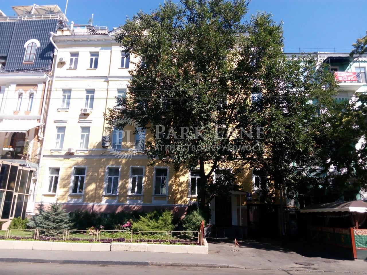 Квартира ул. Леонтовича, 5, Киев, Z-1085068 - Фото 1