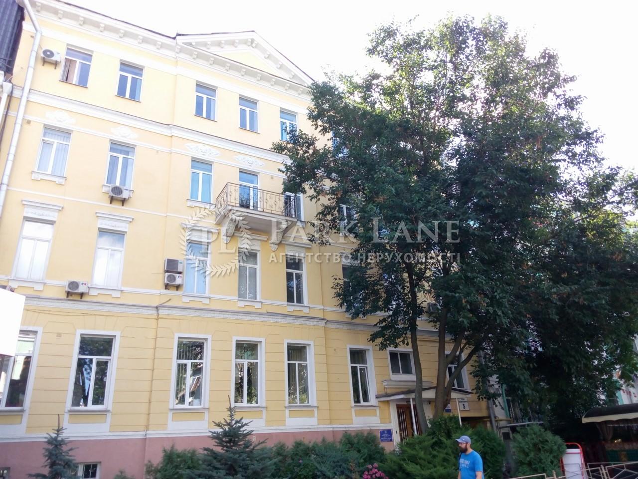 Квартира ул. Леонтовича, 5, Киев, Z-1085068 - Фото 3