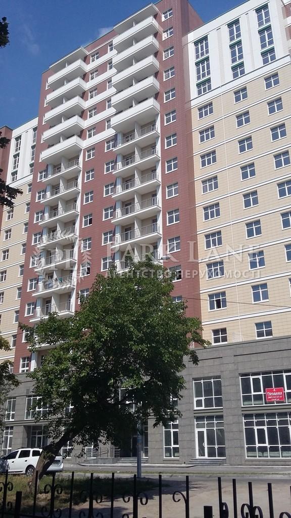 Квартира B-98146, Тютюнника Василя (Барбюса Анрі), 53, Київ - Фото 3