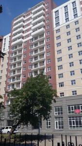 Квартира I-32689, Тютюнника Василия (Барбюса Анри), 53, Киев - Фото 4