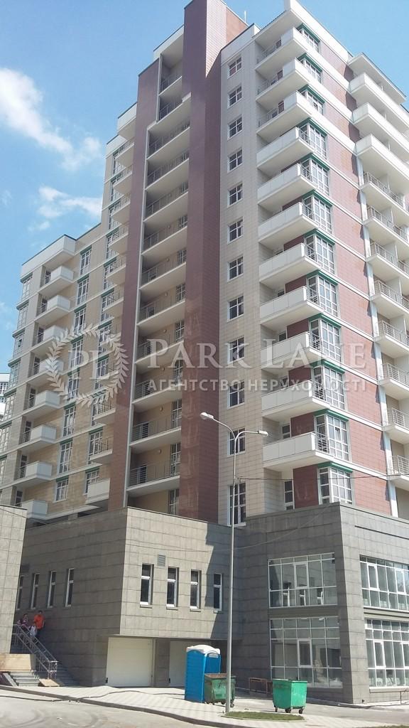 Квартира B-98146, Тютюнника Василя (Барбюса Анрі), 53, Київ - Фото 4