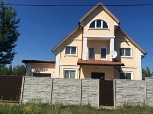 Дом X-34849, Вита-Почтовая - Фото 1