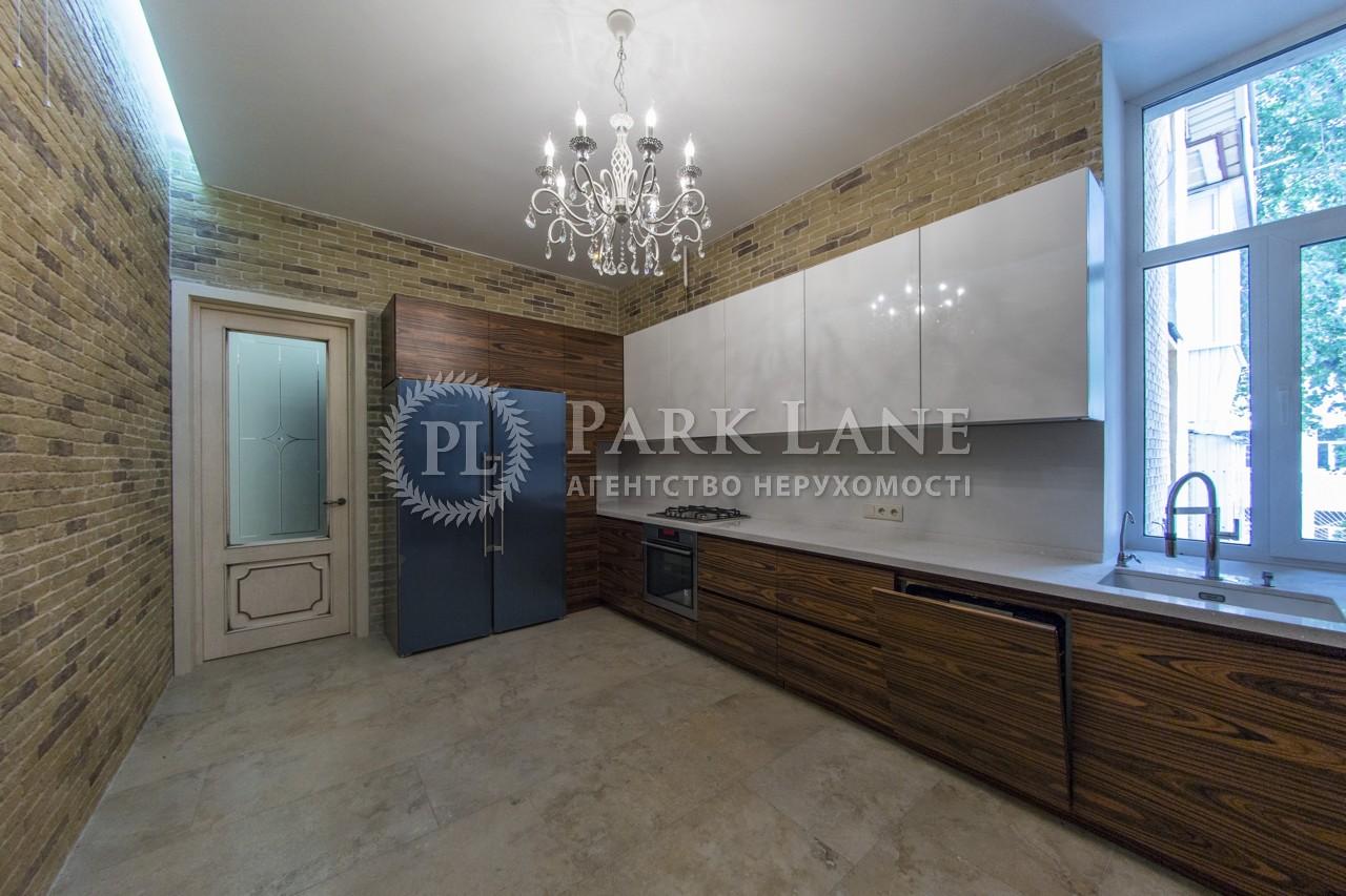 Квартира K-22862, Круглоуніверситетська, 7, Київ - Фото 18