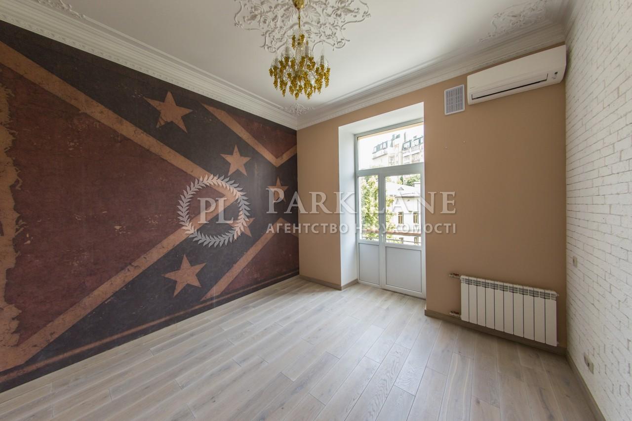 Квартира ул. Круглоуниверситетская, 7, Киев, K-22862 - Фото 12