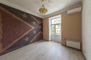 Квартира K-22862, Круглоуніверситетська, 7, Київ - Фото 13