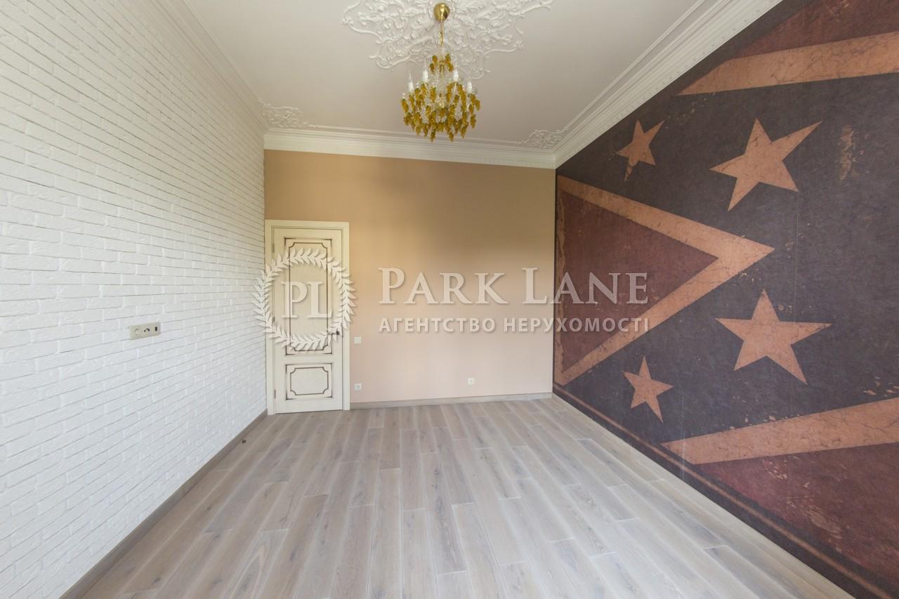 Квартира ул. Круглоуниверситетская, 7, Киев, K-22862 - Фото 13