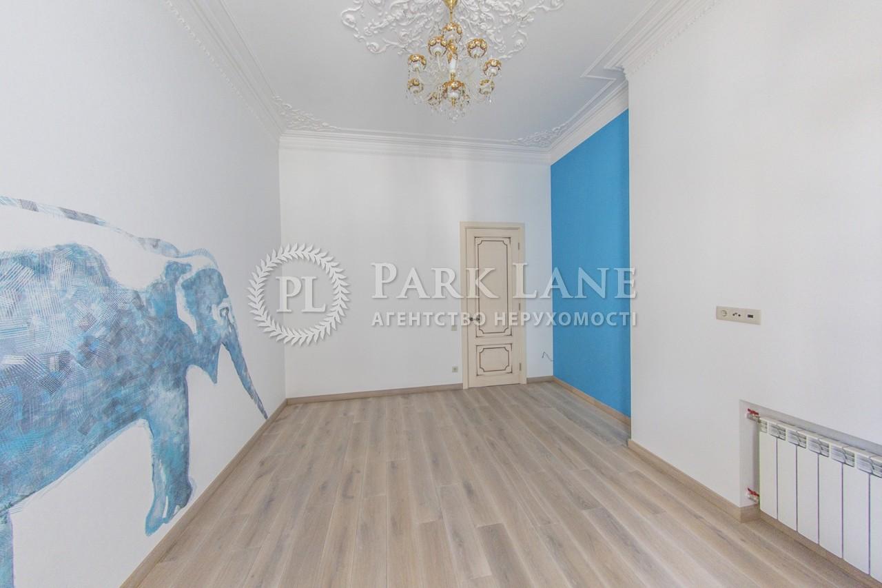 Квартира ул. Круглоуниверситетская, 7, Киев, K-22862 - Фото 15
