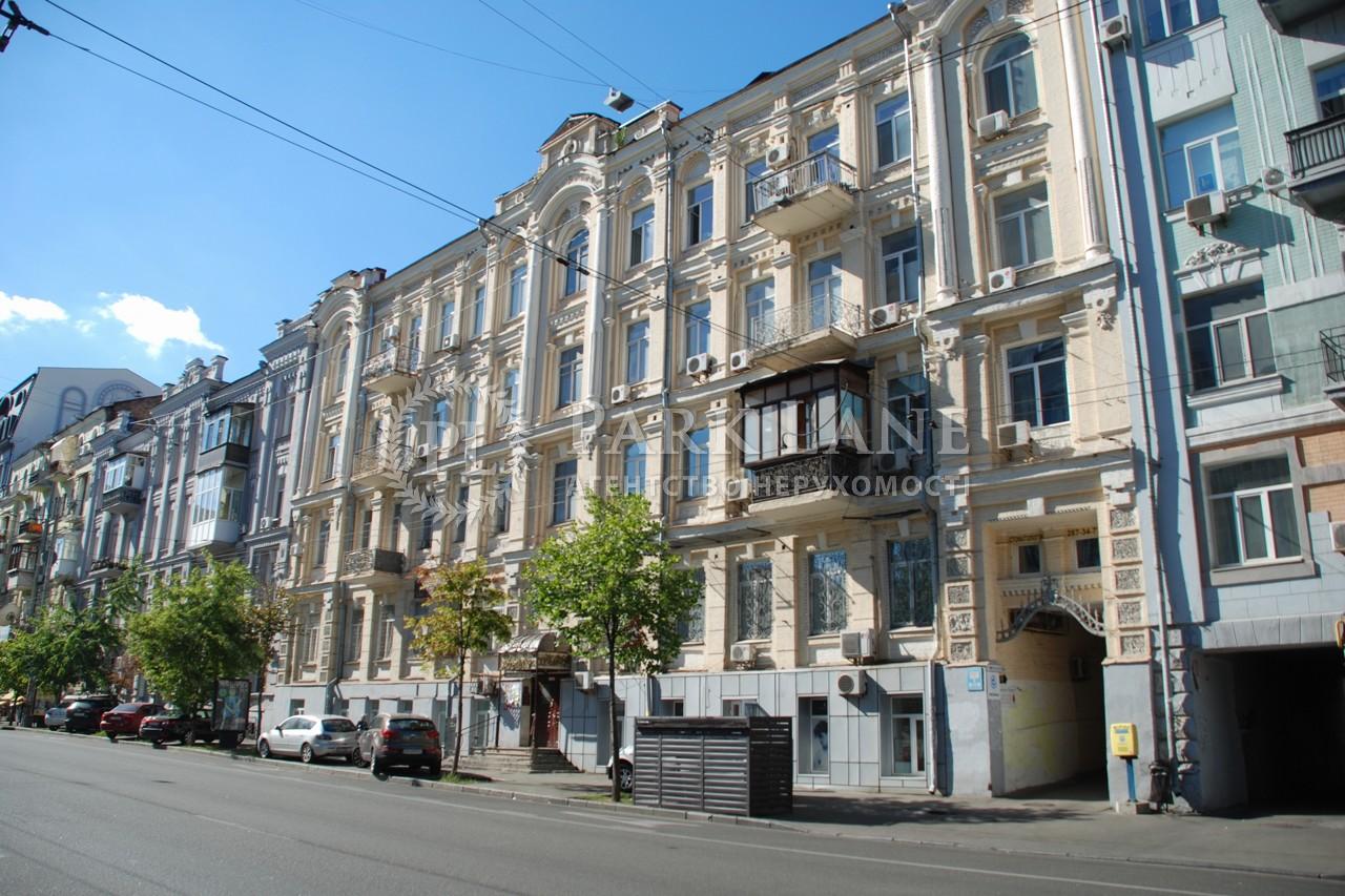 Офис, ул. Саксаганского, Киев, R-16939 - Фото 14