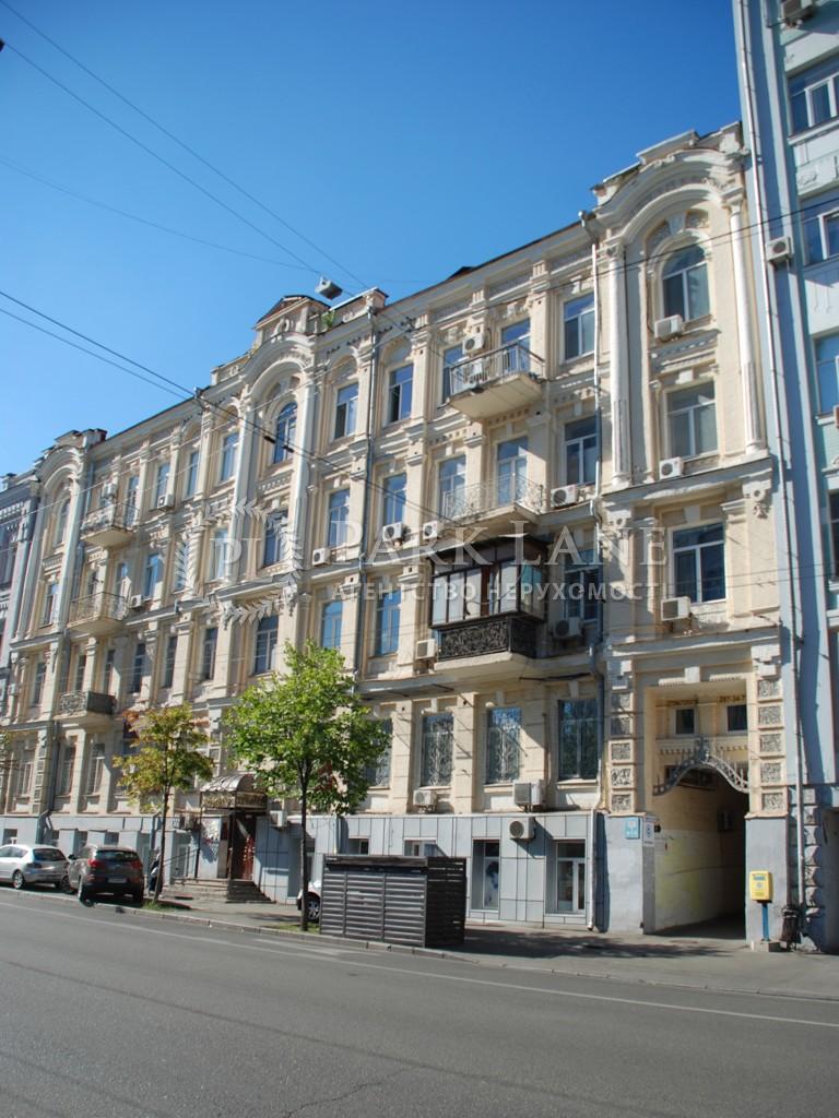 Офис, ул. Саксаганского, Киев, R-16939 - Фото 15