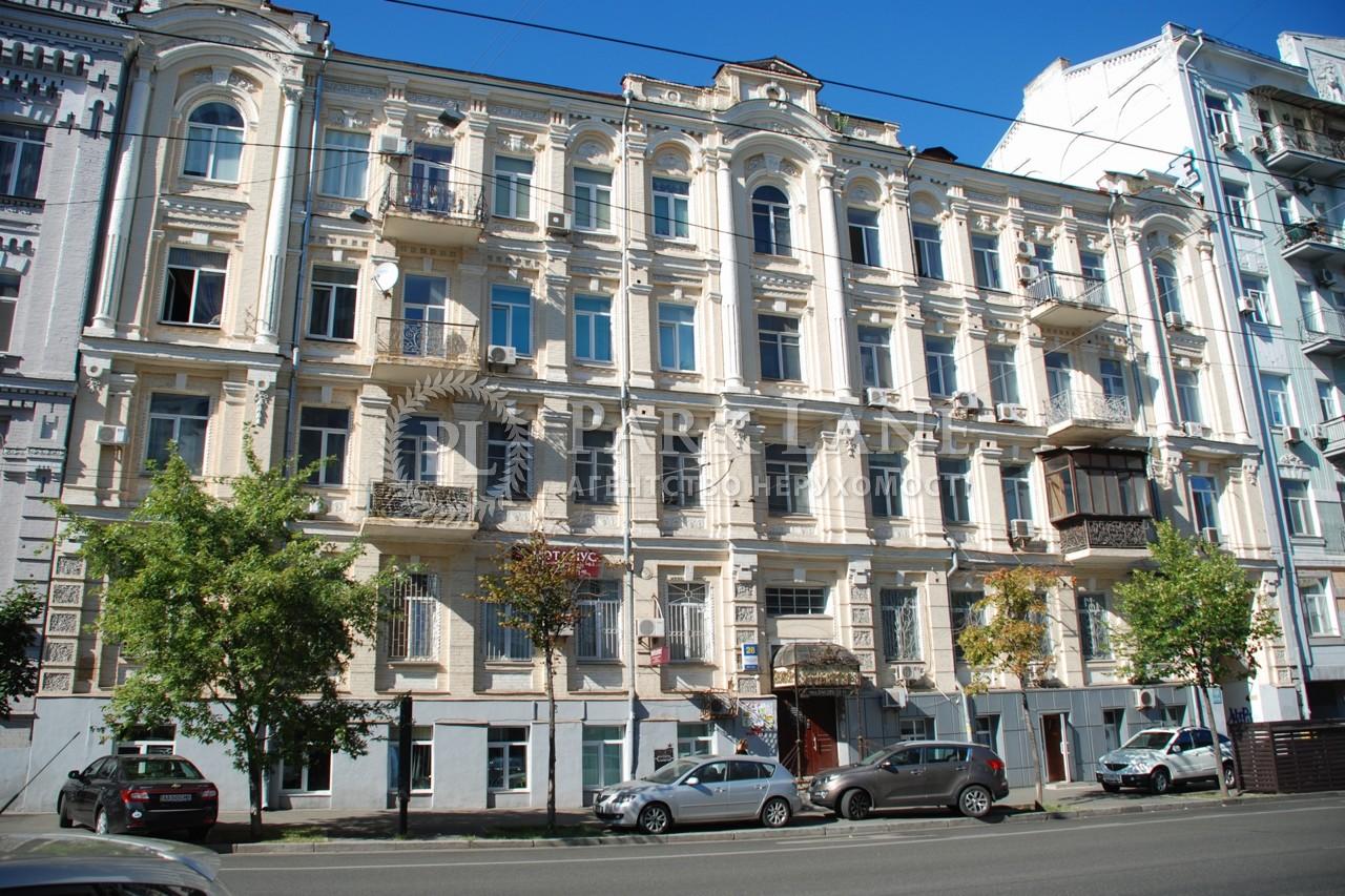 Офис, ул. Саксаганского, Киев, R-16939 - Фото 1
