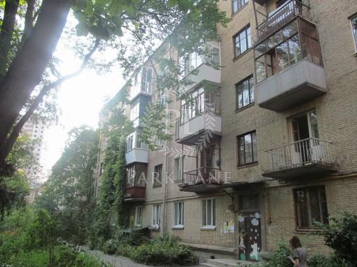 Квартира Ломоносова, 75, Киев, Z-727993 - Фото