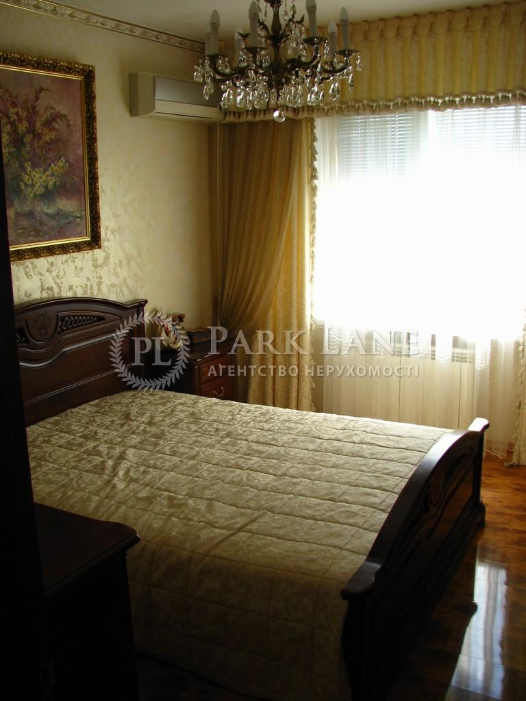 Квартира K-22950, Харьковское шоссе, 56, Киев - Фото 11