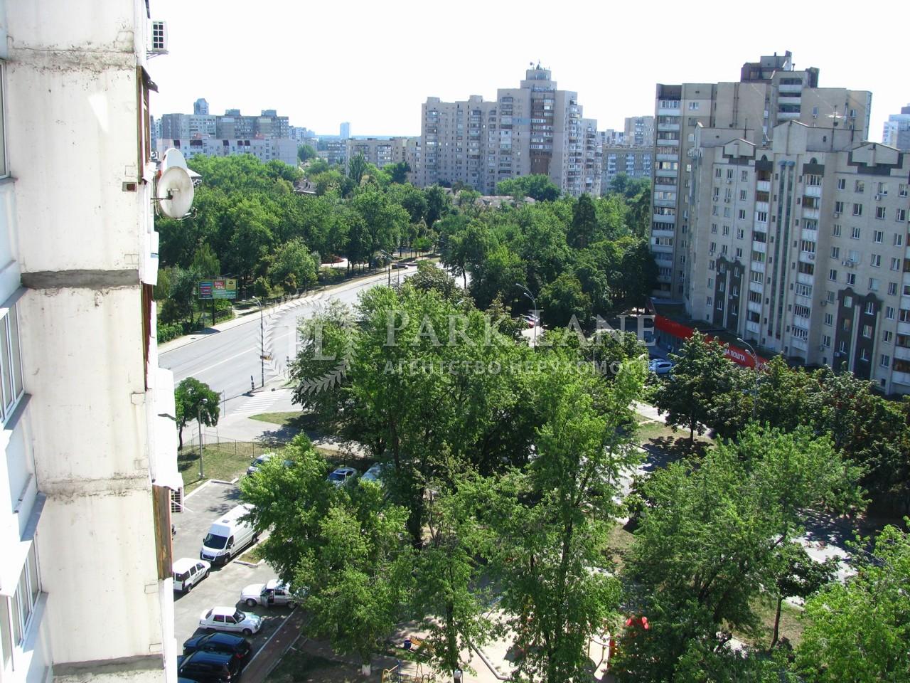 Квартира K-22950, Харьковское шоссе, 56, Киев - Фото 26
