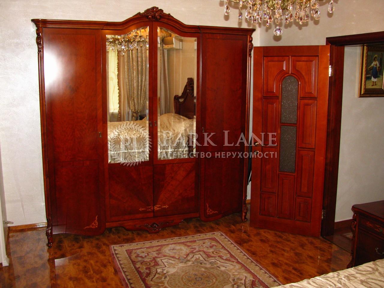 Квартира K-22950, Харьковское шоссе, 56, Киев - Фото 14