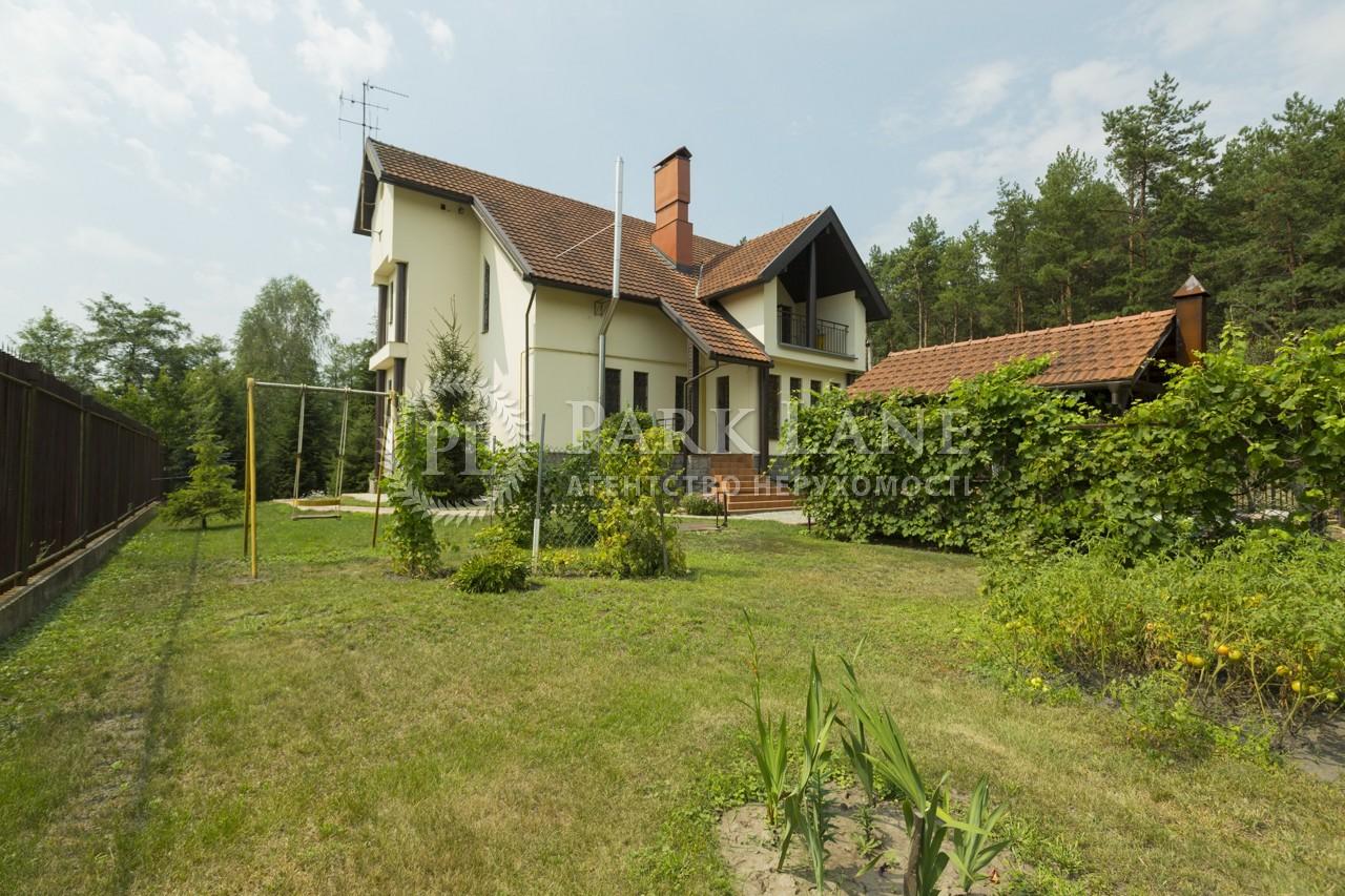 Дом Процев, B-92643 - Фото 7
