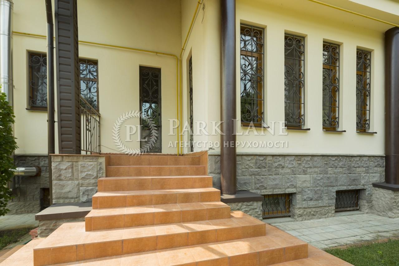 Дом Процев, B-92643 - Фото 8