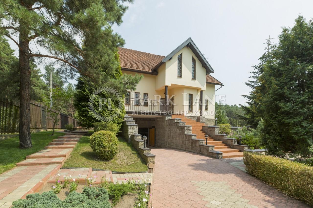 Дом Процев, B-92643 - Фото 10