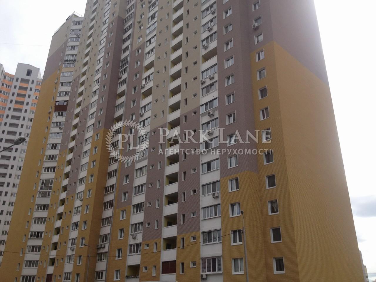 Квартира ул. Закревского Николая, 95г, Киев, Z-790506 - Фото 1