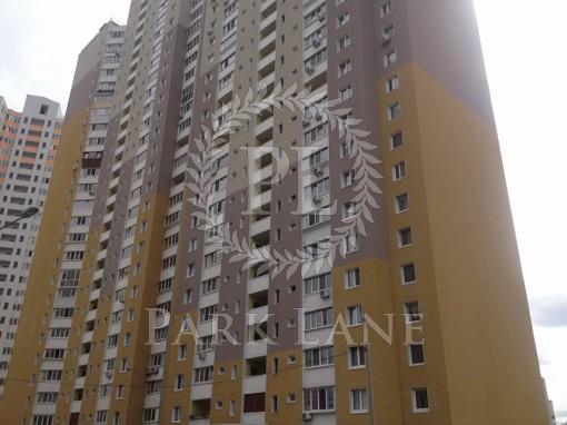 Квартира, Z-790506, 95г