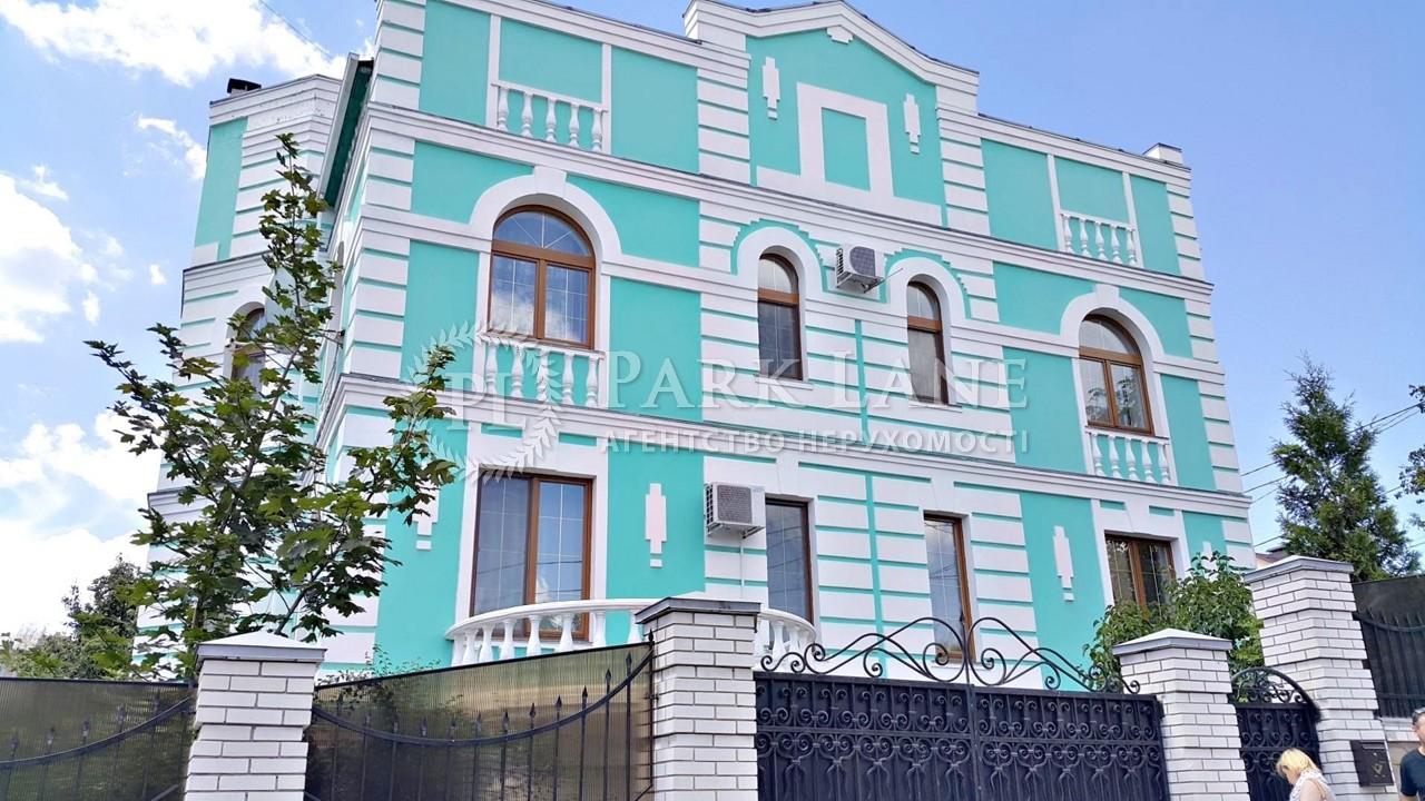 Дом ул. Белицкая, Киев, X-25472 - Фото 7