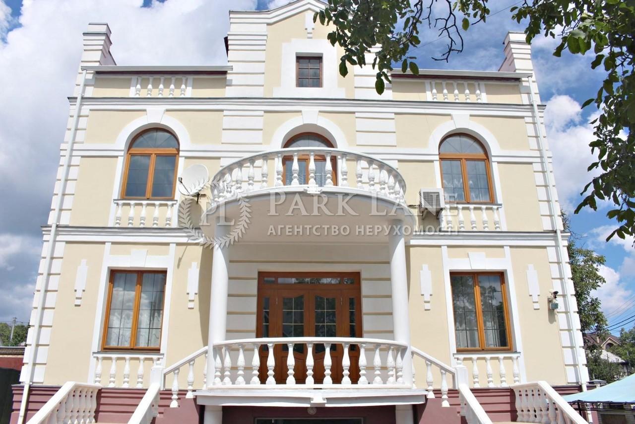 Дом Звездный пер., Киев, F-17099 - Фото 1