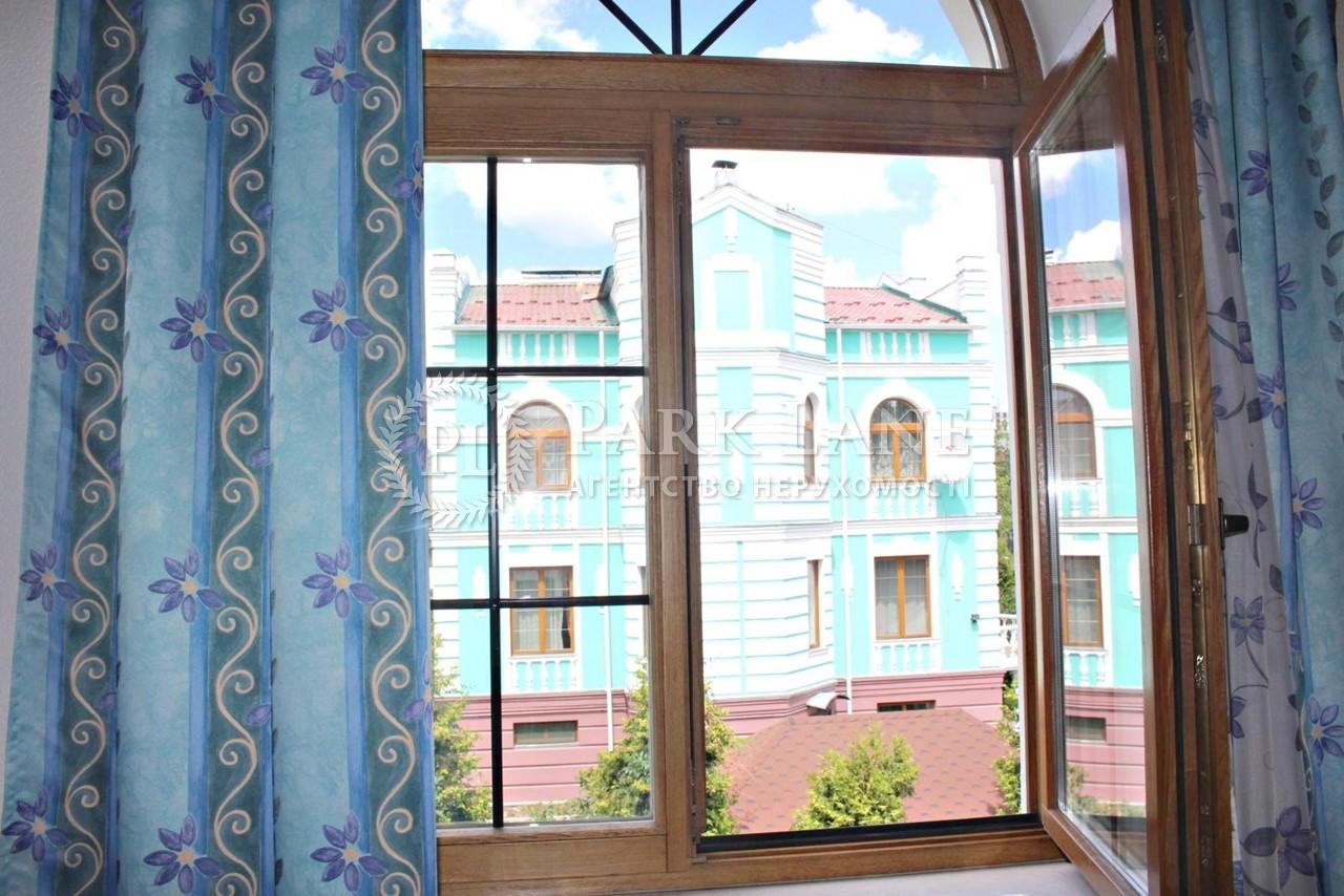 Дом Звездный пер., Киев, F-17099 - Фото 21