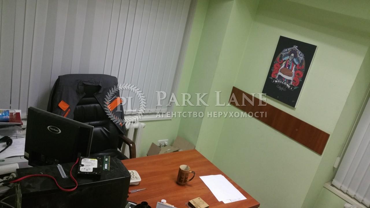 Нежитлове приміщення, вул. Остапа Вишні, Київ, J-22598 - Фото 23