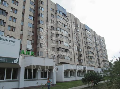 Квартира Тимошенко Маршала, 12, Киев, Z-518266 - Фото