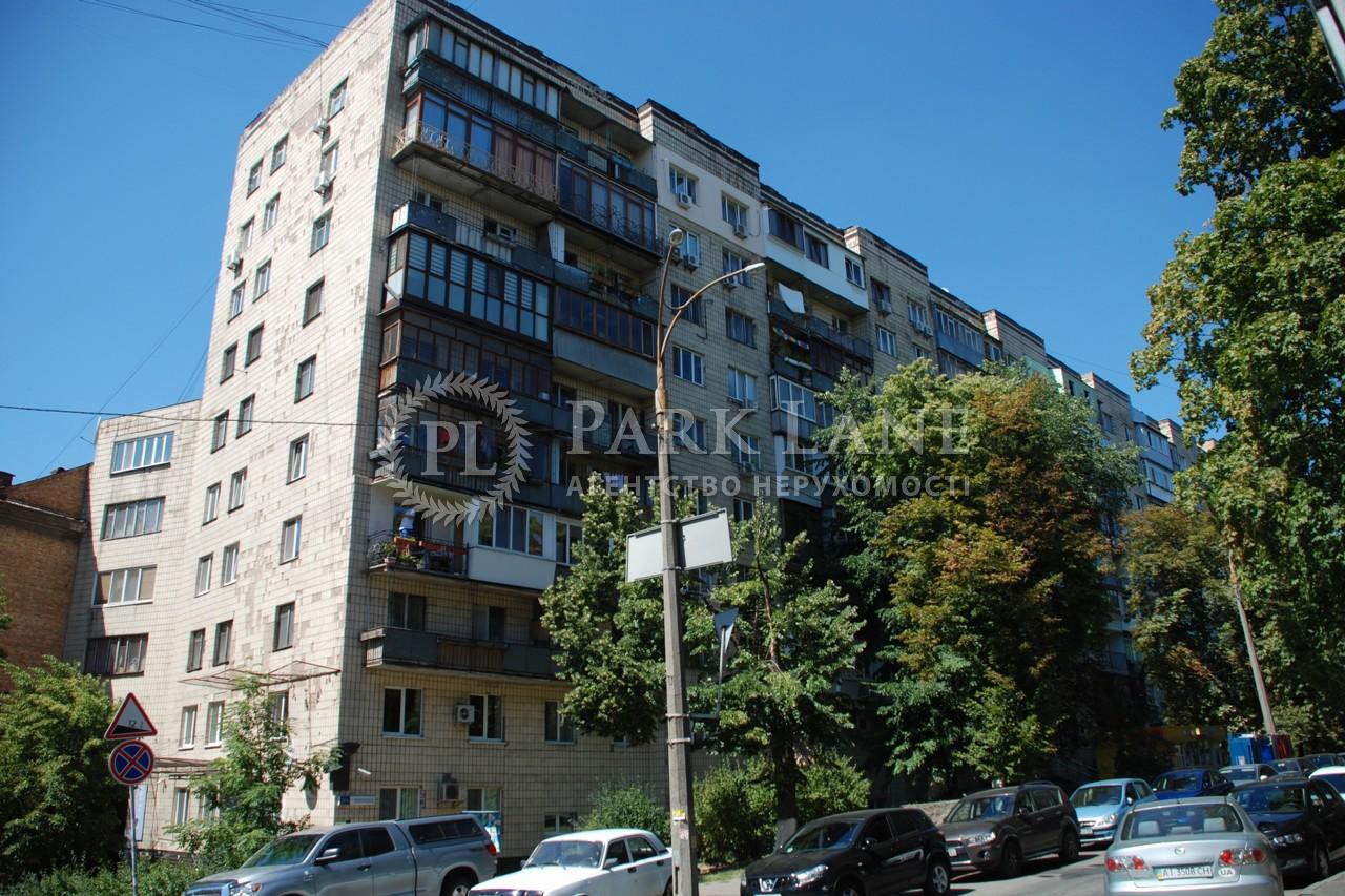 Квартира ул. Никольско-Ботаническая, 17/4, Киев, R-3315 - Фото 14