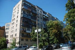 Квартира B-99911, Никольско-Ботаническая, 17/4, Киев - Фото 2