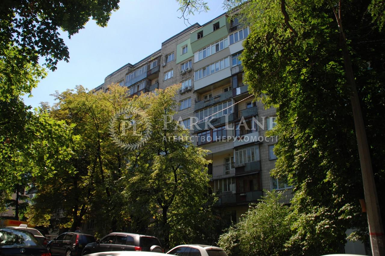 Квартира ул. Никольско-Ботаническая, 17/4, Киев, R-3315 - Фото 15