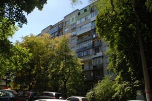 Квартира B-99911, Никольско-Ботаническая, 17/4, Киев - Фото 3