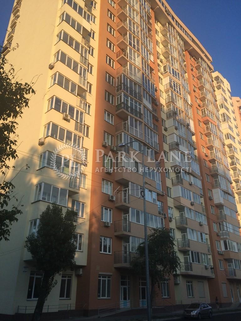 Квартира ул. Лебедева Николая, 4/39а, Киев, Z-790486 - Фото 1