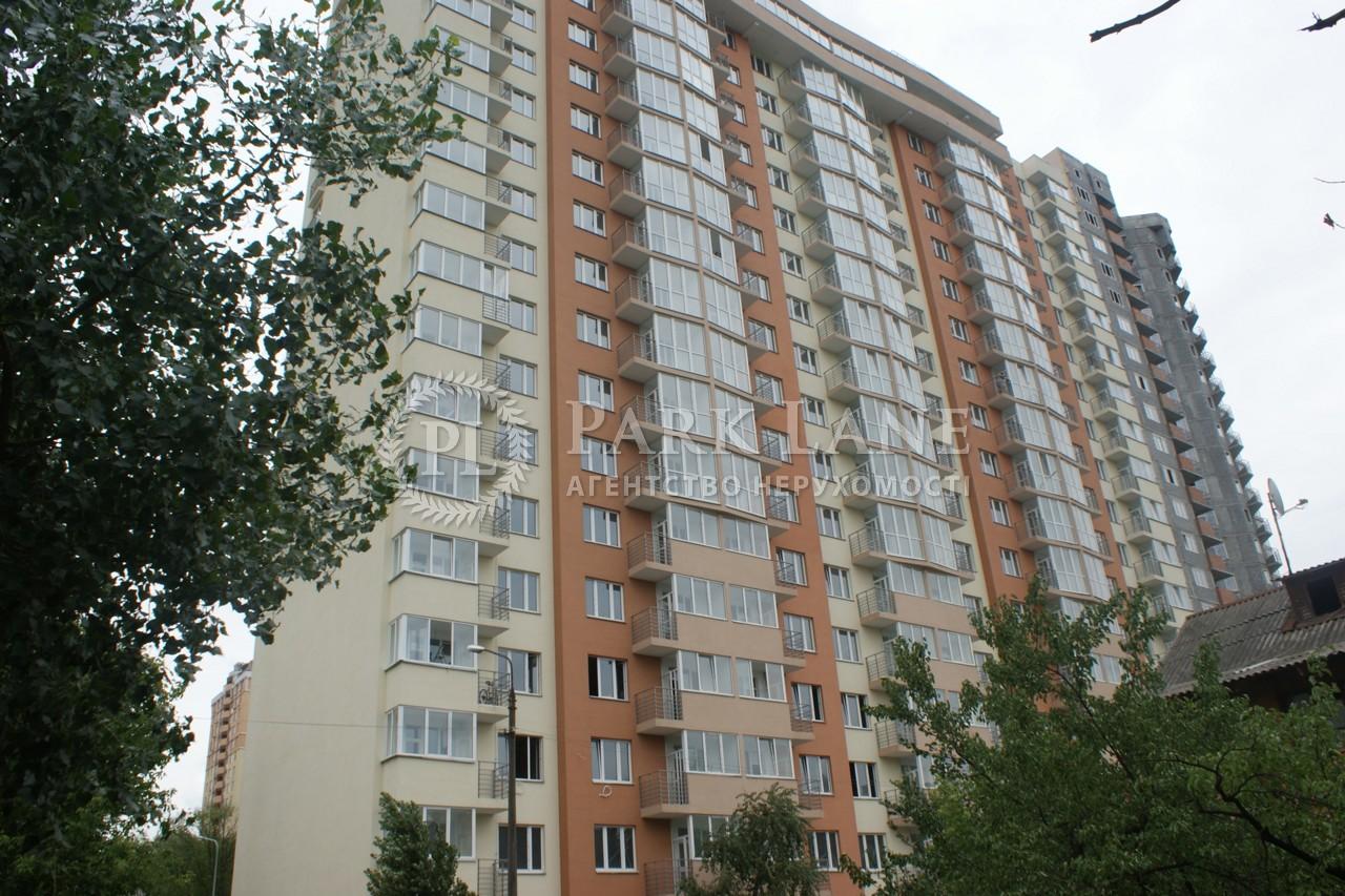 Квартира ул. Лебедева Николая, 4/39а, Киев, Z-790486 - Фото 2