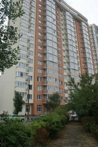 Квартира Z-760180, Лебедева Николая, 4/39а, Киев - Фото 3