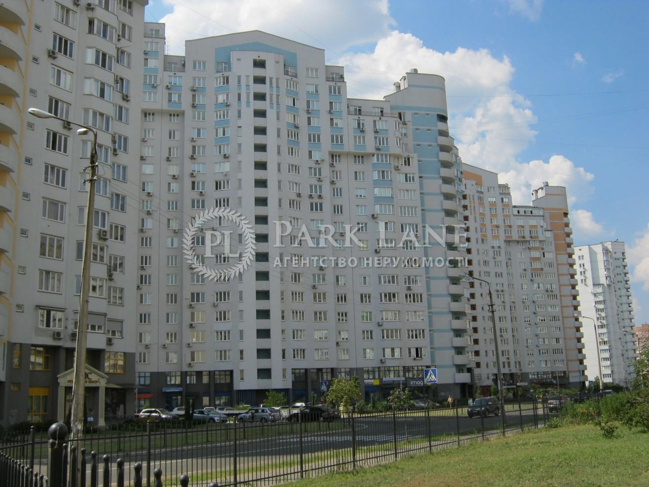 Квартира ул. Гмыри Бориса, 4, Киев, Z-1512956 - Фото 1