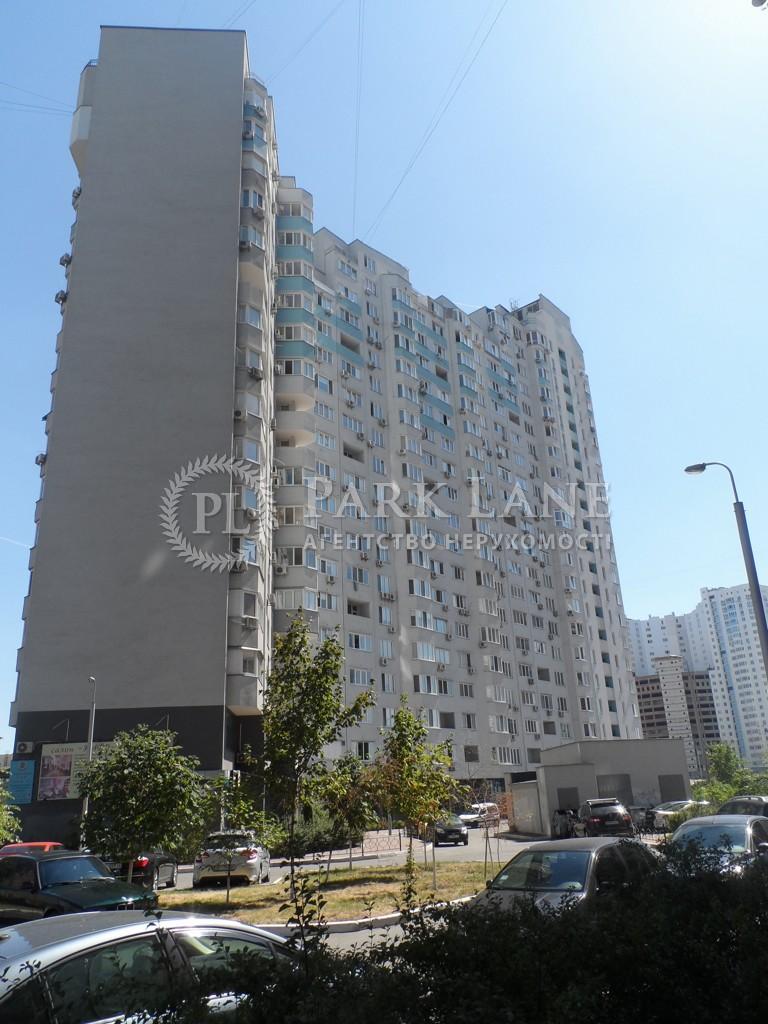 Квартира ул. Гмыри Бориса, 4, Киев, Z-1512956 - Фото 12
