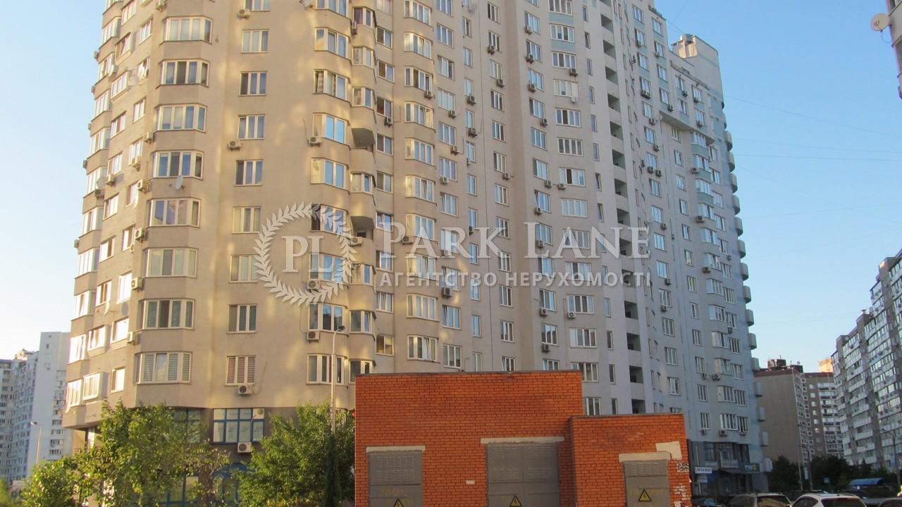 Квартира ул. Гмыри Бориса, 4, Киев, Z-1512956 - Фото 13