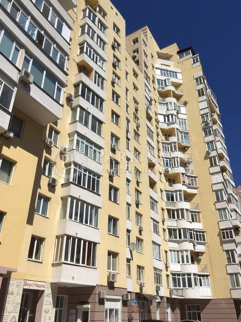 Квартира ул. Руданского Степана, 3а, Киев, Z-583493 - Фото 7
