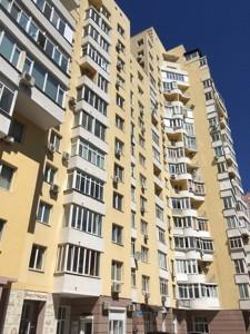 Квартира B-94154, Руданського С., 3а, Київ - Фото 3