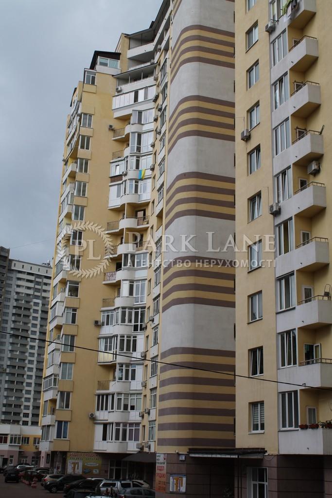 Квартира ул. Руданского Степана, 3а, Киев, Z-583493 - Фото 6
