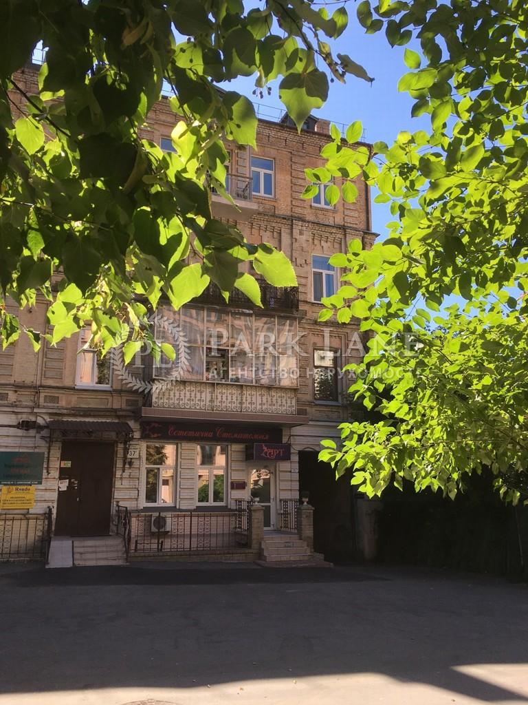 Квартира вул. Гончара О., 37а, Київ, R-26523 - Фото 2